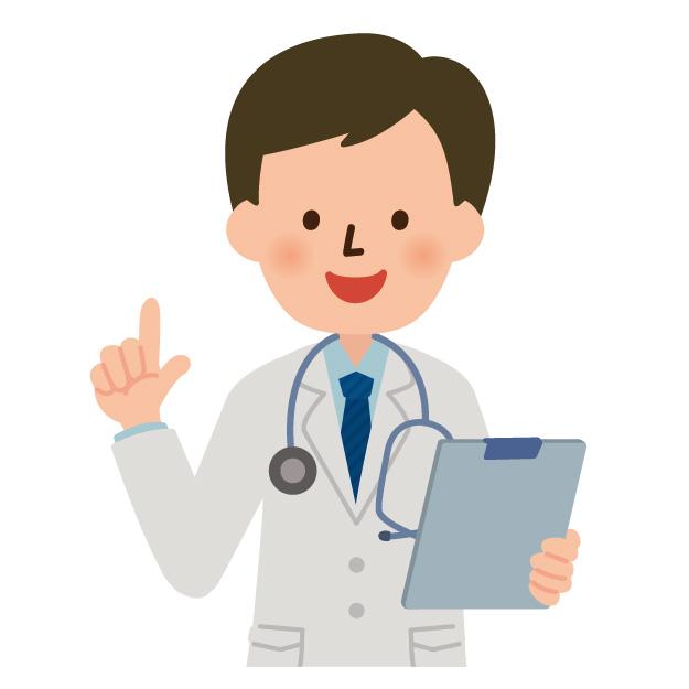チューリッヒ生命の新しい医療保険